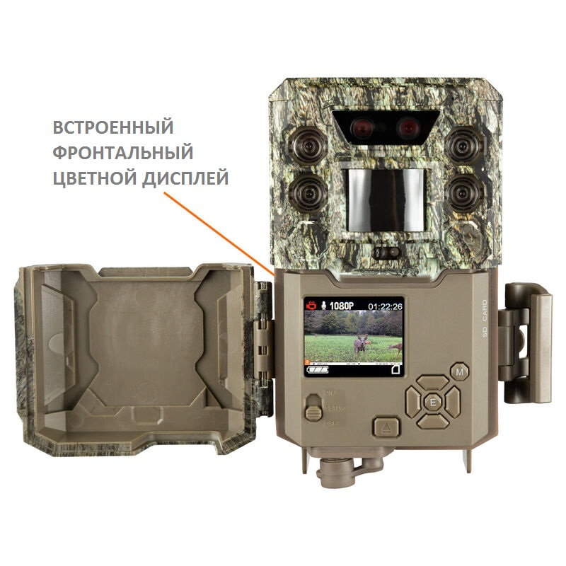 Фотоловушка Bushnell Core DS Low Glow