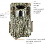 Фотоловушка Bushnell Core DS Low Glow_1